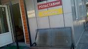 проспект Станке Димитрова на фото в Брянске: Немецкие окна