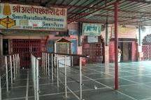 Alopi Devi Mandir, Allahabad, India