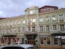 Бристоль-Жигули, улица Куйбышева на фото Самары