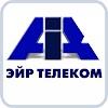 ООО Эйр Телеком, Коммунальная улица, дом 25 на фото Тамбова