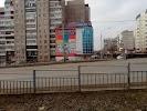 Магнит, Раздольная улица на фото Орла