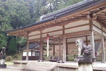 Yatagarasu Shrine, Uda, Japan