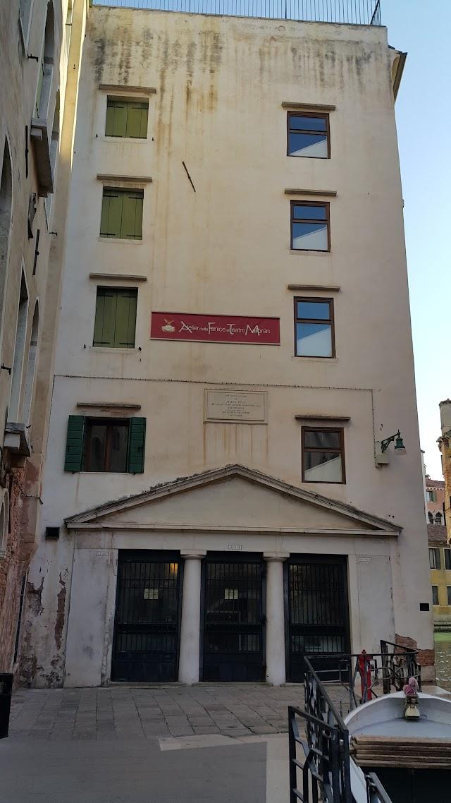 Guest House Al Milion