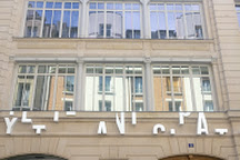 Lafayette Anticipations, Paris, France