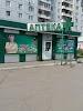 Витамед, улица 9 Мая на фото Красноярска
