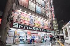 Yodobashi Camera Multimedia Shinjuku East