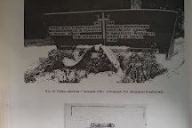 Ponary cmentarz, Vilnius, Lithuania