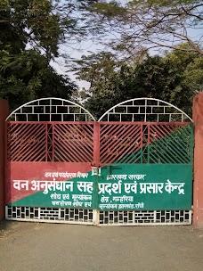 Nerusary research centre, Jamalpur jamshedpur