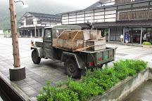 Tsugaru Traditional Crafts Museum, Kuroishi, Japan