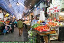 Mahane Yehuda Market, Jerusalem, Israel