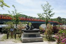 Ujibashi Bridge, Uji, Japan