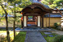 Reiun-in Temple, Osaka, Japan
