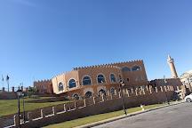 Al Qarah Mountain, Al Hofuf, Saudi Arabia
