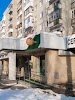 Сбербанк, проспект Энтузиастов, дом 51 на фото Саратова