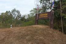 Sao Din Na Noi, Na Noi, Thailand