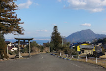 Ikime Shrine, Beppu, Japan