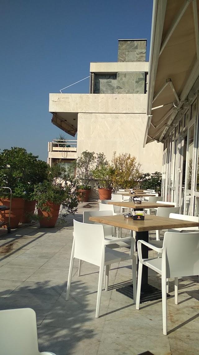 Benaki Cafe