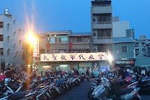 Wusheng Night Market, Tainan, Taiwan
