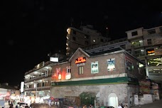 Habib Bank Ltd murree