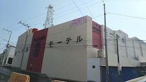 Motel Tatami