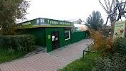 АСК Агро Семенная Компания, улица Немировича-Данченко на фото Новосибирска