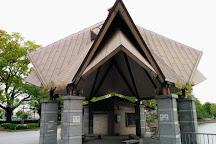Shirokita Park, Osaka, Japan