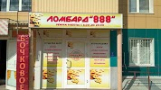 Ломбард 888, Взлетная улица, дом 36А на фото Барнаула
