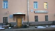 ИнТур, Октябрьский проспект, дом 20 на фото Пскова