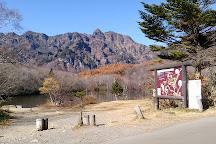 Kagamiike, Kusatsu-machi, Japan