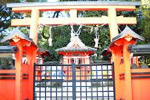 Narazuhiko Shrine, Nara, Japan
