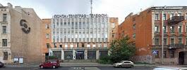 Связь-Банк, улица Воскова, дом 1 на фото Санкт-Петербурга