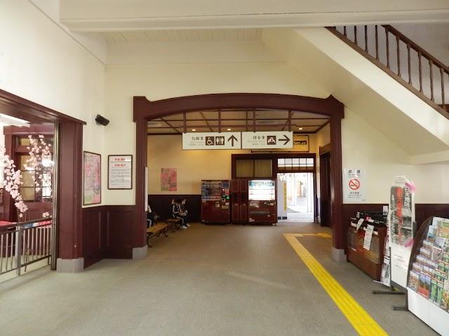 Gare de Nikkō