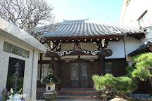 Choun-ji Temple, Yanaka, Japan