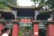 Jindian Park, Kunming, China