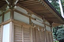 Kumano Shrine, Yokohama, Japan