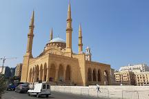 Place des Martyrs, Beirut, Lebanon