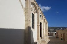 Monastery of Timios ( Holy Cross Chapel ), Paphos, Cyprus