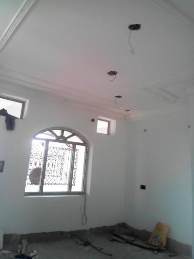 Vetrinary Clinic