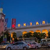 Железнодорожная станция  станции  Sochi