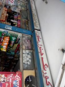 Korang Shopping Centre rawalpindi