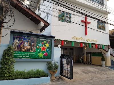 Udomkarn Church