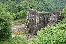 Hōnen'ike Dam, Kanonji, Japan