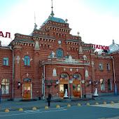 Железнодорожная станция  Kazan