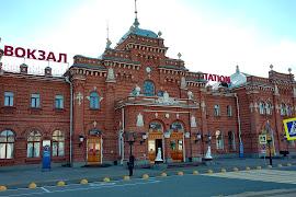 Железнодорожная станция   Kazan Bus Sation