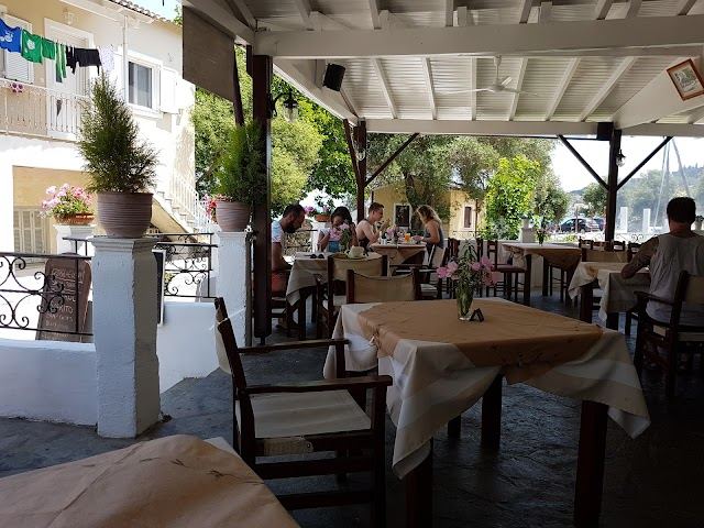 George & Elena's Taverna