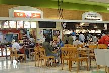 Aeon Mall Takamatsu, Takamatsu, Japan