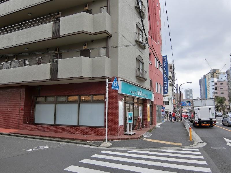 美容室 Ash 東神奈川