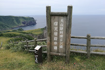 Matengai Cliff, Nishinoshima-cho, Japan