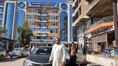 Gharghash High School