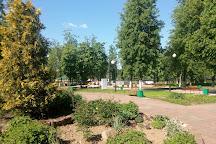 Pobedy Park, Uglich, Russia